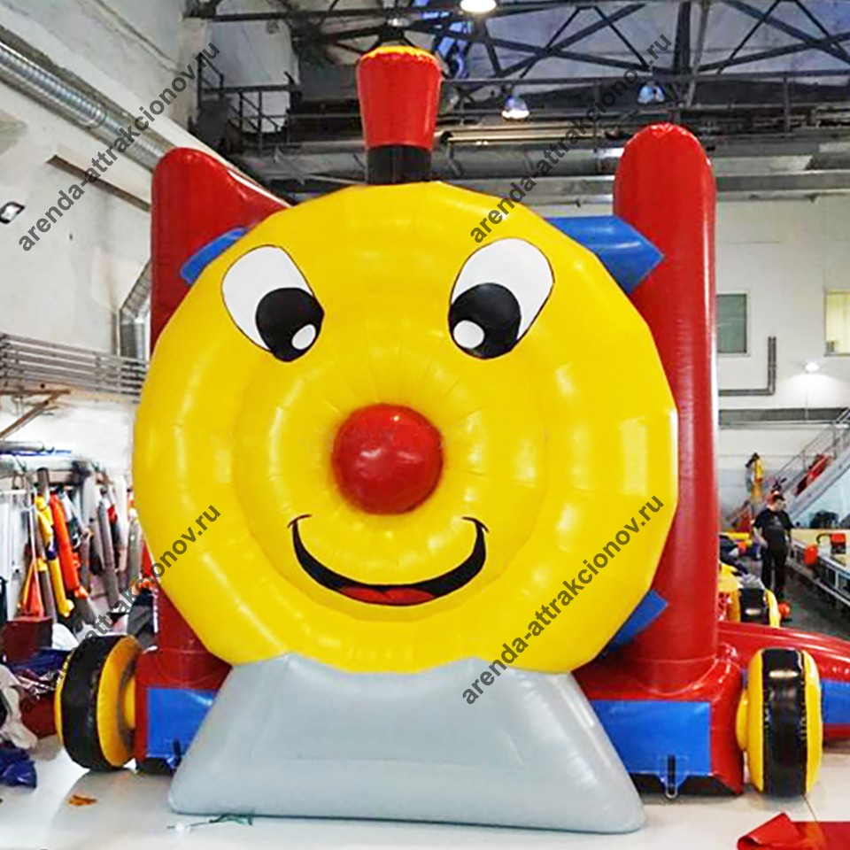 Надувной локомотив в аренду для малышей
