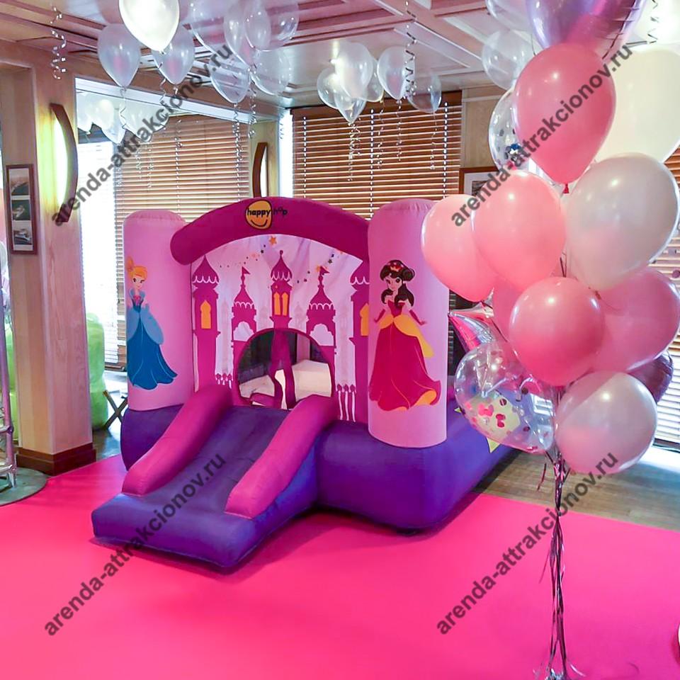Розовый надувной замок в аренду