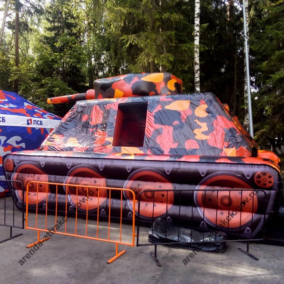 Детский надувной танк на праздник