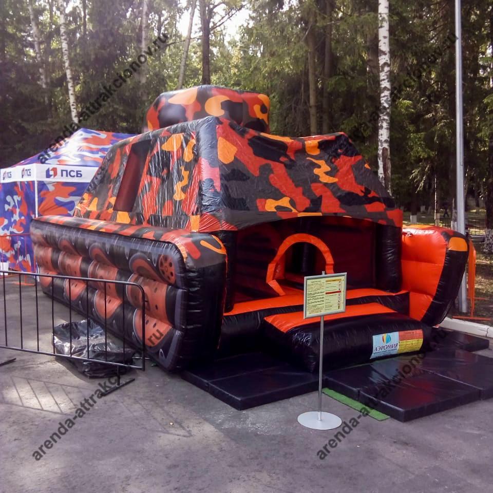 Аренда надувного танка на детский день рождения