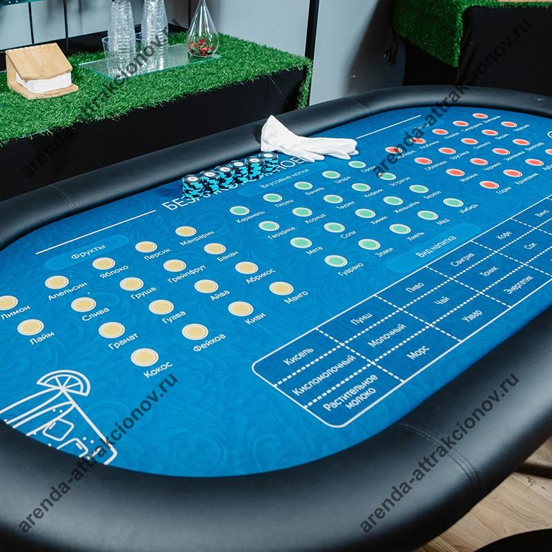 Заказать Безалкогольное казино на вечеринку