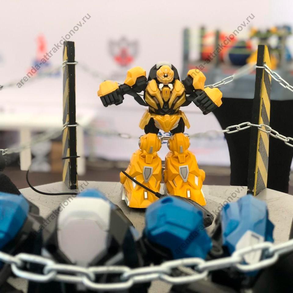 Битва роботов на вечеринке