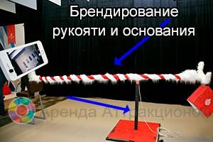 Брендирование для корпуса (стрелки) Гигантской селфи палки