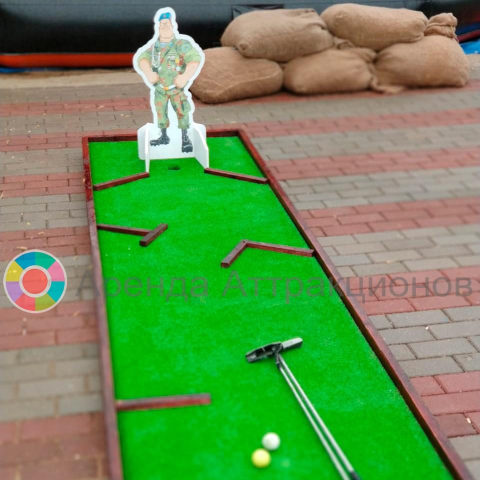 Военный гольф в аренду