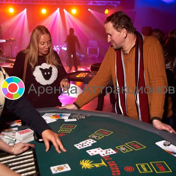 Фан Казино покер в аренду