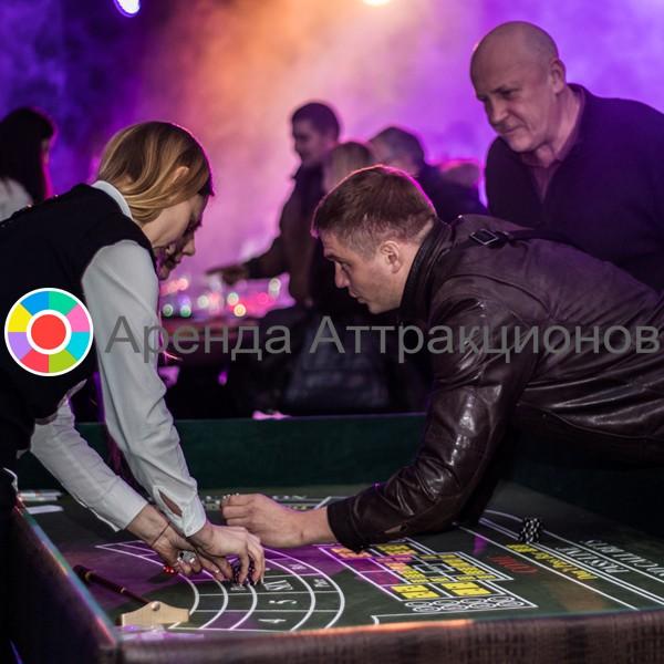 Фан Казино покер в аренду на мероприятие