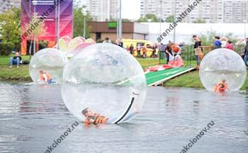 шар для воды