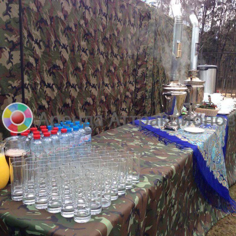 Заказать чайную станцию Военная