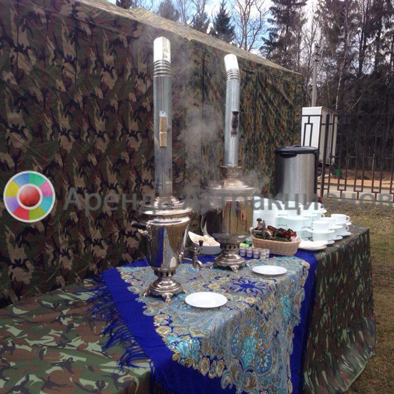 Заказать чайную станцию Военная на мероприяти