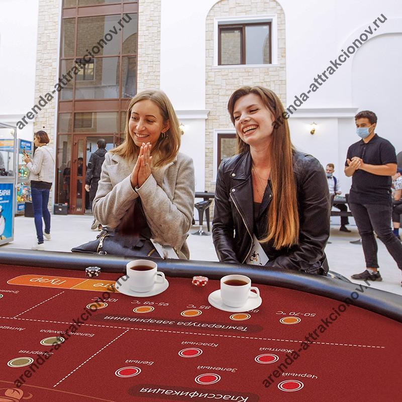 Чайное казино на вечеринку