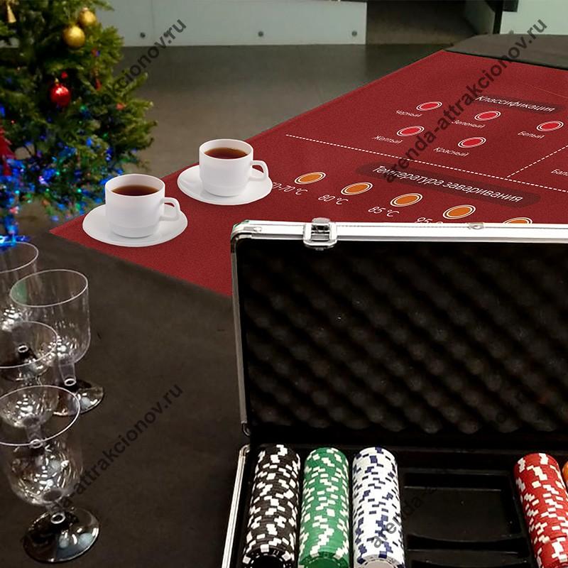 Заказать чайное казино с дегустацией на вечеринку