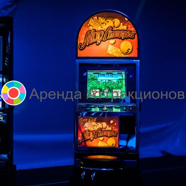 Игровой клуб фараон бобруйск