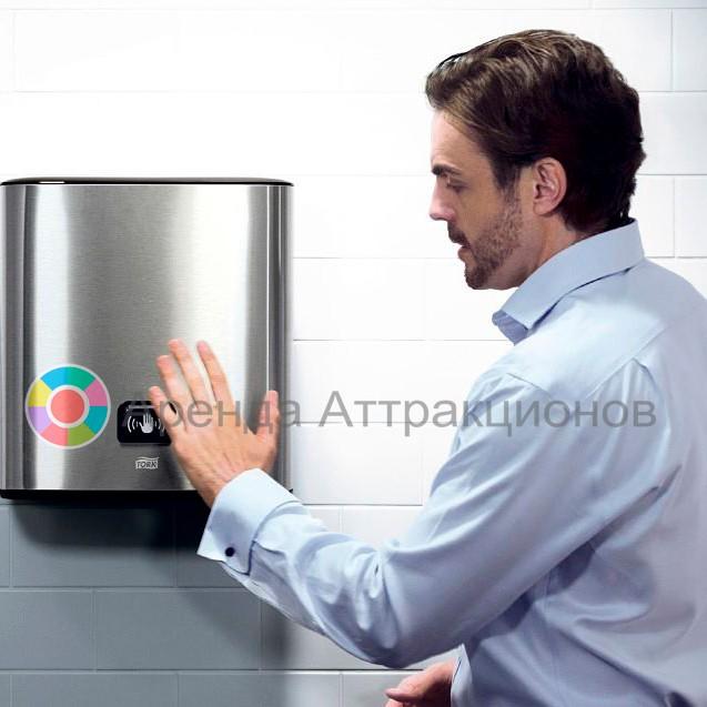 Оборудование для чистых рук