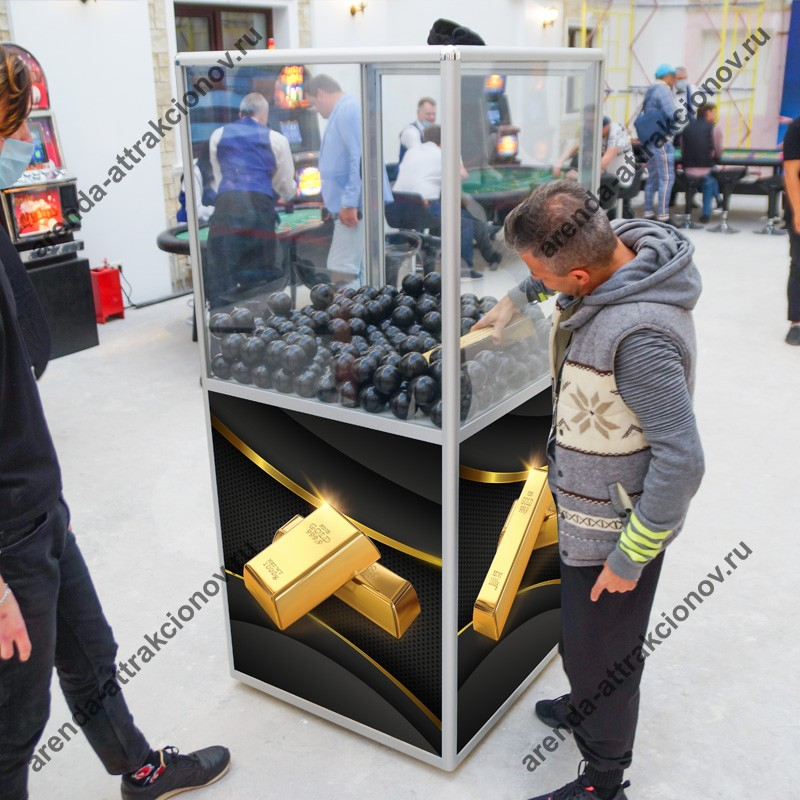 Аренда призового аттракциона в котором надо достать золотой слиток