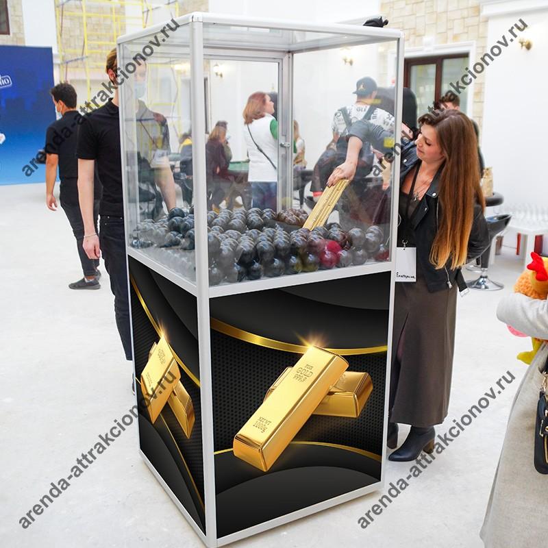 Заказать призовой аттракцион с золотым слитком