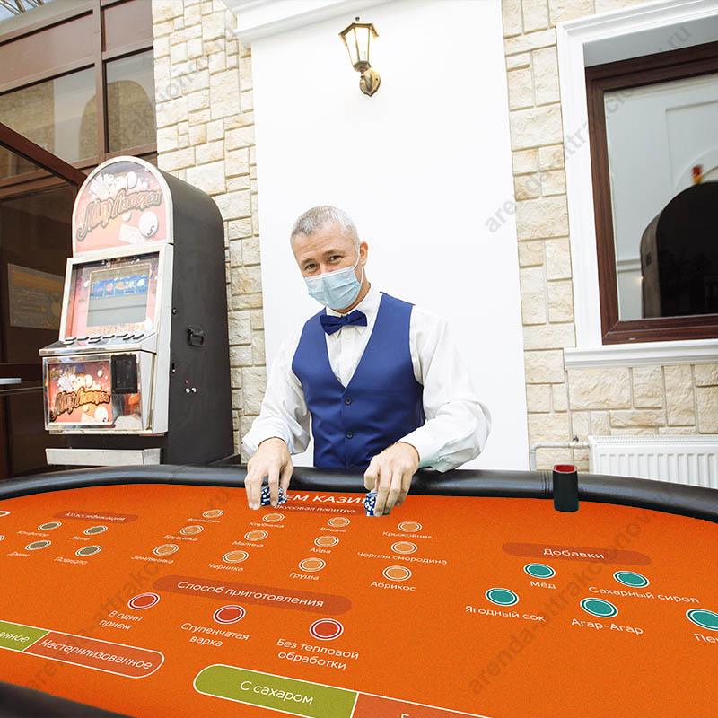 Заказать джем казино
