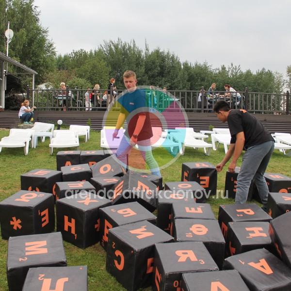 Кубики Эрудит в аренду на мероприятие