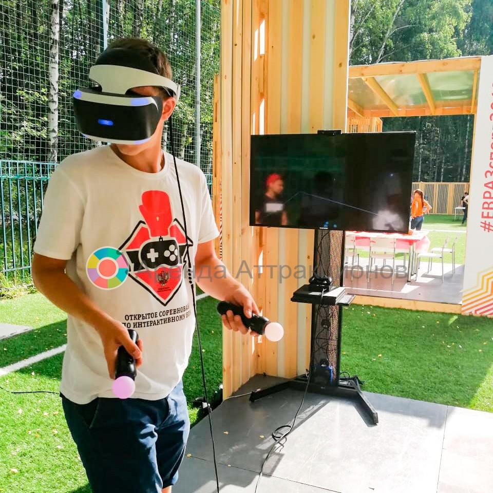 VR очки и игровая приставка
