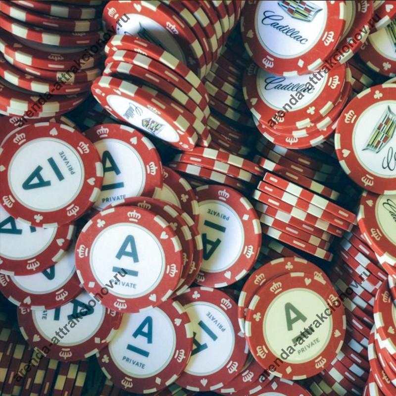 брендированные фишки для выездного казино из Лас Вегаса