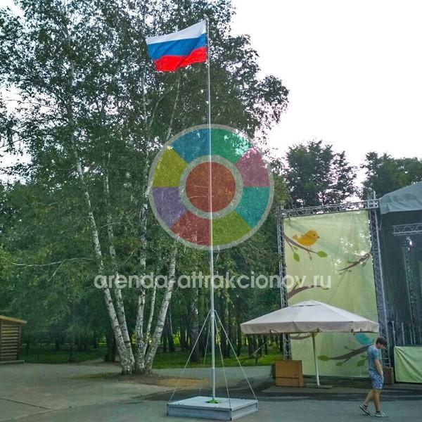 Флагшток 12 метров