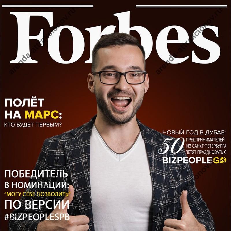 Заказать моментальные фото на обложку журнала