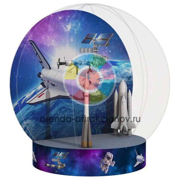 Космическая фотозона — Чудо шар