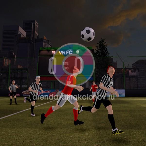 Аренда игры Виртуальный Футбол на праздник