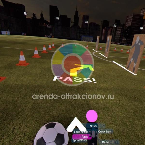 Аренда VR футбола на мероприятие