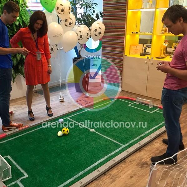 Футбольный аттракцион Робошары на мероприятие