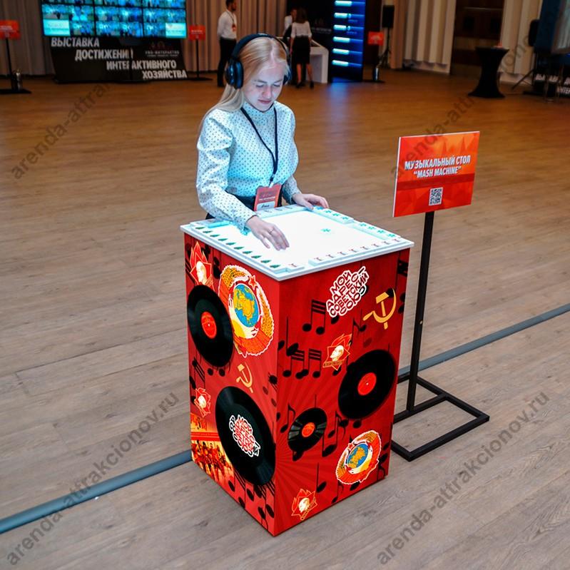 Аренда музыкального стола в стиле СССР
