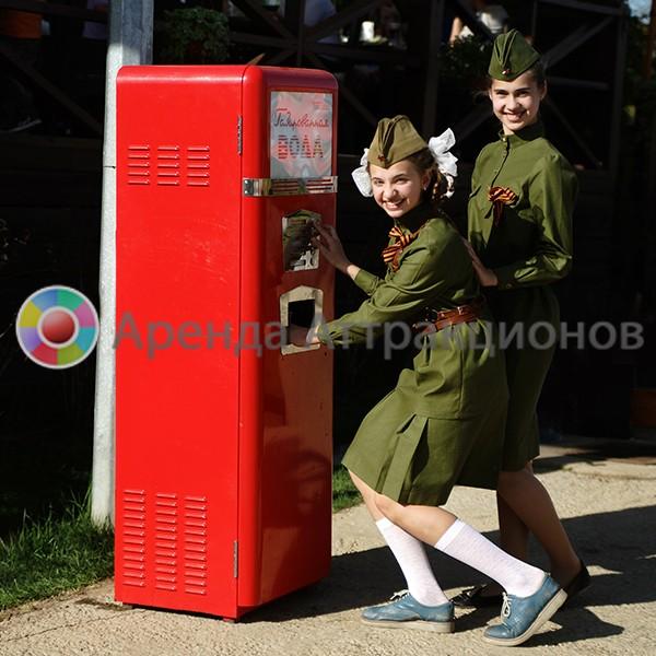 Советский аппарат с шипучкой на мероприятие