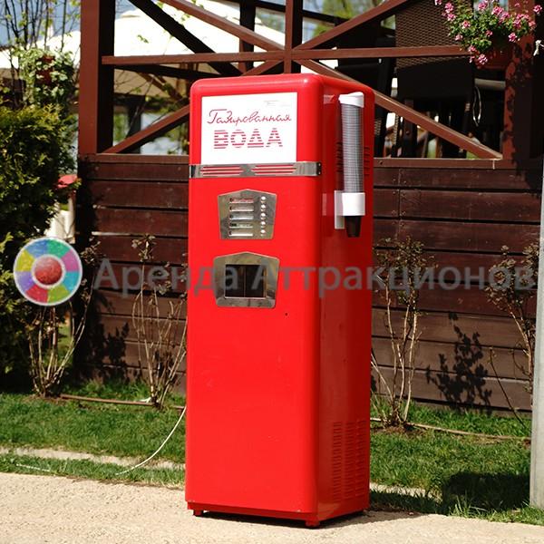 Аппарат газированной воды в аренду