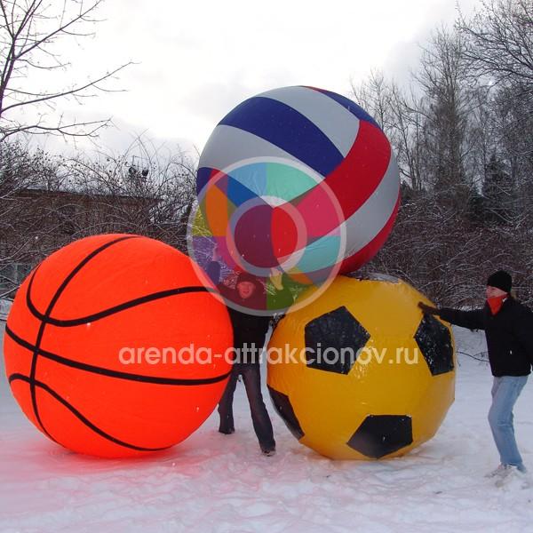 Мяч гигантский в аренду на мероприятие