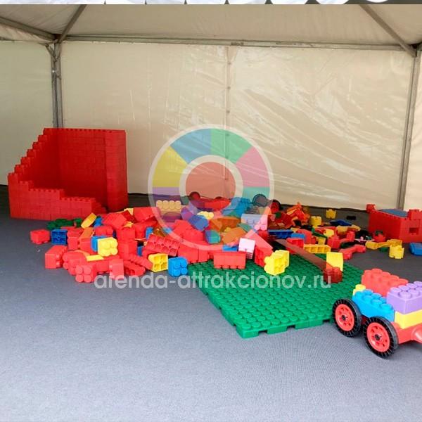 Аренда Гигантское Лего для детей на праздник