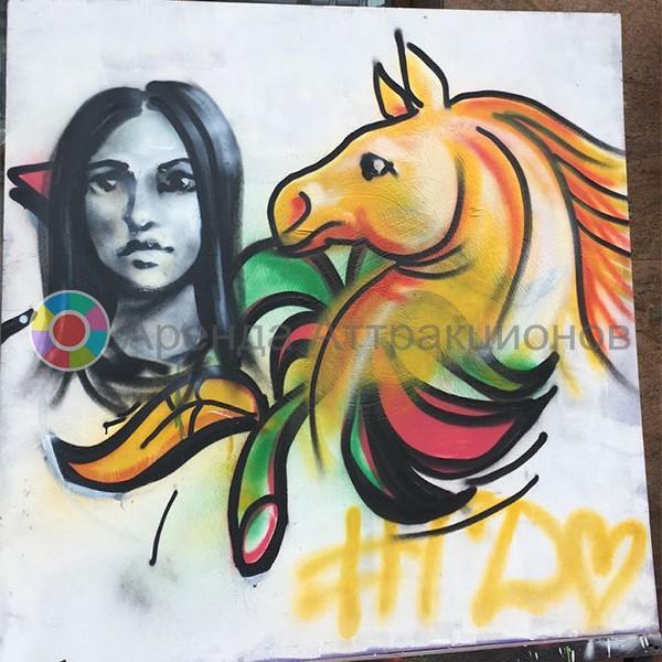 Аренда аттракциона Граффити на мероприятие