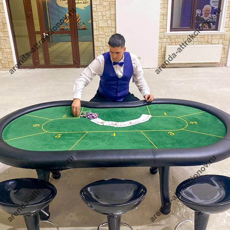 Индийский покер до 7 игроков