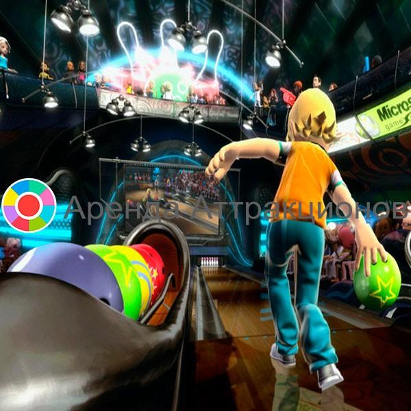 Аренда Боулинг Xbox Kinect на мероприятие в Москве и Области