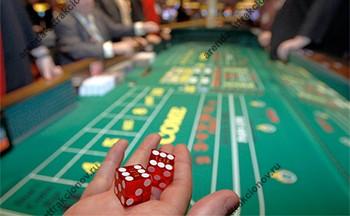 кубики казино