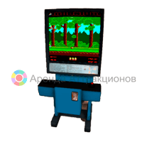 Конек горбунок - Советский игровой автомат