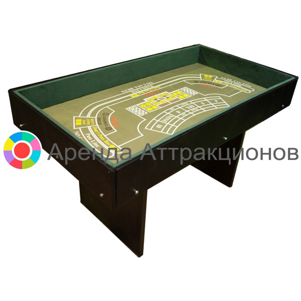 Игровой стол для Крэпса
