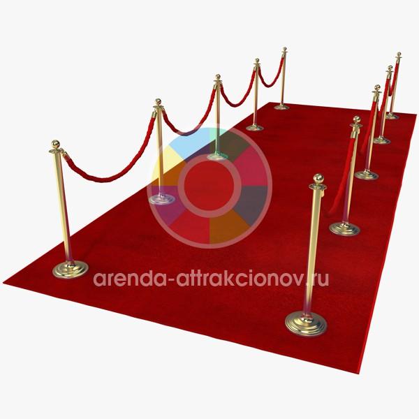Аренда красной ковровой дорожки на мероприятие