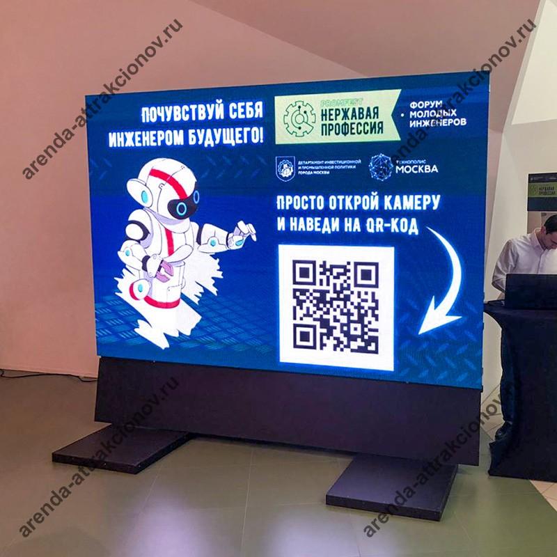 Заказать большой LED Экран в аренду на мероприятие