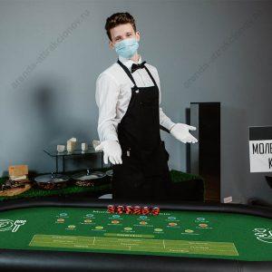Молекулярное казино