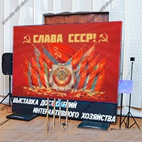 Морфология СССР