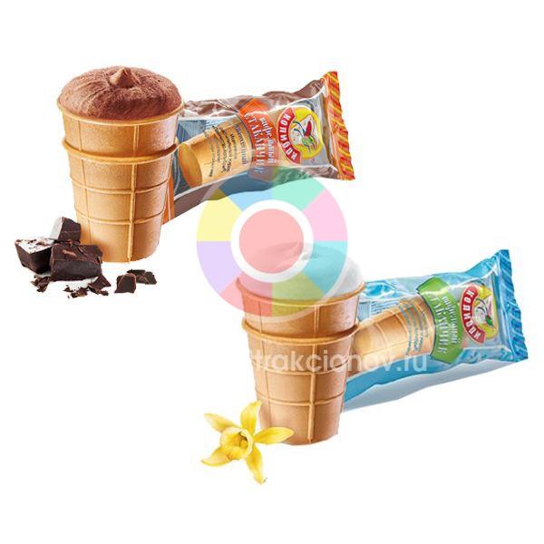 100 порций мороженого