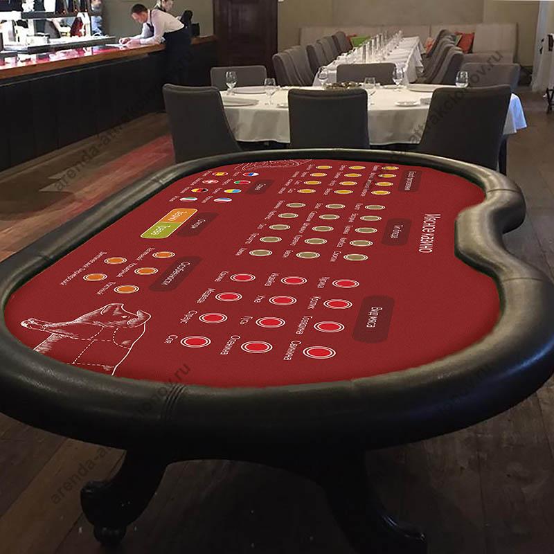Мясное казино в аренду на вечеринку