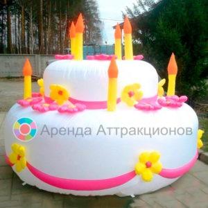 Надувной торт в аренду