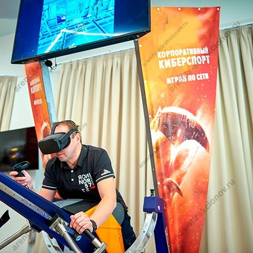 Кабель канал для платформы виртуальной реальности Глайдер 2.0