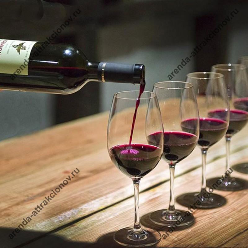 онлайн дегустация вина