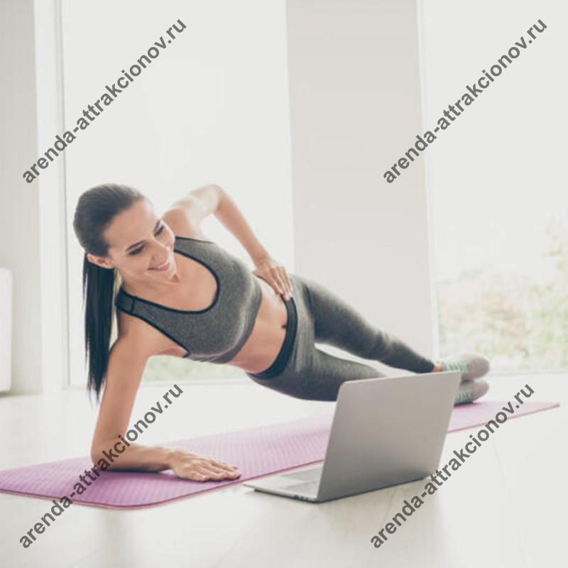 онлайн спорт для сотрудников